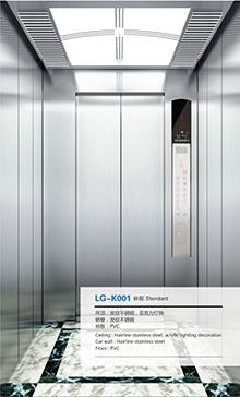 LG-K001