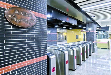 13号线本月再开通9站 淮海中路站竞技宝ios下载安装高达17.3米创记录
